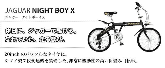 自転車の 自転車販売店 : ... 自転車の総合 正規販売店